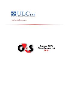 G4S CCTV Product List 2016