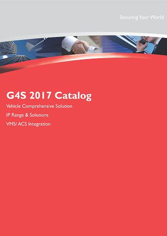 G4S-Brochure-2016