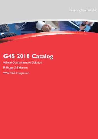 G4S-Brochure-2018