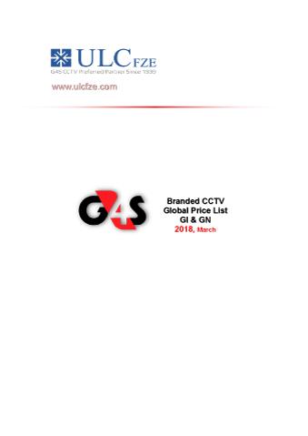G4S-GI-GN-Product-List-2018